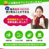 【無料モニター募集】初月100万円を稼げる!受け取れる!