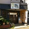 【今週のラーメン2990】 麺屋さすらい (川崎・元住吉) 塩ラーメン 〜東横線随一?のコスパ高き塩らーめん!