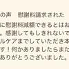不貞解決事例 相手方から125万円を回収して早期解決した事例