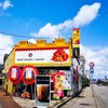 【金沢 新店 フライドチキン】CRISPY CHICKEN n' TOMATO(クリスピーチキンアンドトマト)&美珠堂(メーズータン)