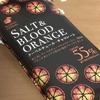 ワンコインで美味しいチョコを発見!愛媛県・柑橘王国のブラッドオレンジ塩チョコレート