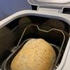 天然酵母の食パン タイガーKDX-100