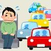 エコノミークラス症候群は車でも起こる!?