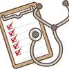 1ヶ月検診の内容や意外と注意したい持ち物について。