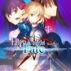 今さら終わったので感想を書くシリーズ。Fate/stay night [Realta Nua]