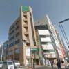 東京堂ショールームへの道~四谷三丁目駅編~ 改訂版