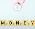 【貯金の話】最近お金がたまる!自分なりの貯蓄術①