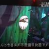 宮崎駿がNスペに!CG短編映画『毛虫のボロ』最新情報(制作背景、公開日、あらすじ)をお届け