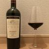【コスパ最強!イタリアワイン】スポンサ ヴェロネーゼ 2012/テヌータ サンアントニオ