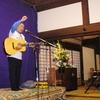 高石ともやさん「大往生の島コンサート」in泊清寺
