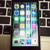 iphoneの画面半分が使えなくなった時にすること