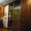 【オススメ5店】那須・塩原(栃木)にあるスペイン料理が人気のお店