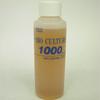 【実験】バイオカルチャー1000で硝酸塩濃度は下がるのか?
