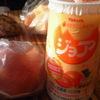 ☆オレンジ好き☆
