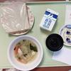 妊娠後期の足の浮腫問題。妊娠高血圧症による日産玉川病院での入院生活【5日目】陣痛促進剤、休息の日。その2