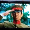 1980年(昭和55年)日本映画「動乱」