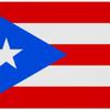 プエルトリコのWBC優勝のカギを握るキャッチャー モリーナに注目