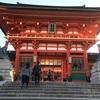 今日も京都でPart2・2日目