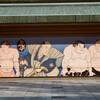 両国の3月場所を考察 大相撲の未来