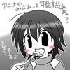 2007/09/11:「バーチャルアイドル誕生?の日」