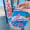 三重県桑名市での赤ちゃんとの生活 初産ママの1日 〜多度大社へ行ってきました〜