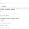 drupalで自社のページをつくる 16 - キャプチャ認証(Captcha)を各フォームに仕込む