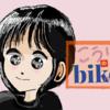 こうりのバイク 58
