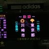【都市対抗2007決勝】東芝7-5JR東日本