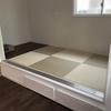 【WEB内覧会】和室は小上がりでカウンターテーブル付き特別スペース!