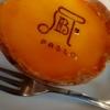 札幌市 焼きたてチーズタルト専門店 PABLO ラウンドワン札幌白石本通 / アプリコットジャム無し希望
