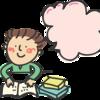 2学期が始まりました!「英語の授業参観」と「英検準2級に向けての家庭学習」