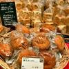 あいわパンの焼きカレーパンはパキスタン風!横浜高島屋ベーカリースクエアで購入