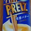 グリコ プリッツ 発酵バター