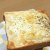 ペリカンの食パンをチーズトーストで。