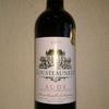 今日のワインはフランスの「ロストーナフ」1000円~2000円で愉しむワイン選び(№97)