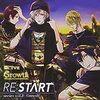 ALIVE Growth「RE:START」シリーズ③