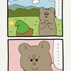 悲熊「ピーターパン」
