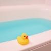 毎日のお風呂でダイエット!自分に合った方法でできる3つの入浴ダイエット法