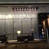 リッツカールトン香港〜132階に泊まるってどんな感じ?