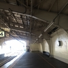帰国事業の痕跡をたずねる1〜JR鶴見線・鶴見駅ホームの時計