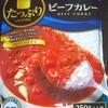カレー生活(番外レトルトカレー編)55品目 Hachi たっぷり ビーフカレー(辛口) 95+税円