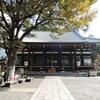 京都・河原町のおすすめデートコースまとめ
