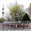【東京五輪 マラソン】本日無事『東京五輪 マラソンテスト大会』が開催 !#376点目