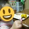 【子育て】1歳児が座って食べられる様になった3つの事