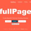 Fullpage.js使い方まとめ【2020.03最新版】