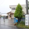 雨の中、来校していただき、ありがとうございました。雨でも、素晴らしい学校祭ができました。
