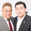サンドウィッチマンの傑作コント 5選!!