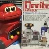 TOMY製ロボットのはなし