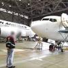 【交流会】羽田空港JAL工場見学に行ってきました!!|横浜駅徒歩4分・精神障がい専門の就労移行支援