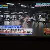 「ちちんぷいぷい」にて放送されました!